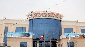 Kuwait to host Men's World Teams 2015